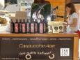 Mariazeller Kaffee beim Bauernmarkt in Gußwerk 2012