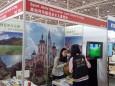 Mariazell präsentierte sich auf der größten Fachmesse für Auslandsreisen (COTTTM) in Beijing (China). Foto: Yiming Yang
