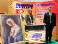 Digitaldruck Lammer bei der Mariazellerland Messe 2011