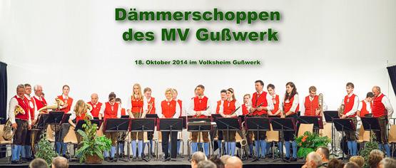 Daemmerschoppen-MV-Gusswerk_Titel