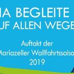 Große Motorradsegnung zum Beginn der Biker-Saison in Mariazell