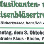 Termintipp: Musikanten- und Weisenbläsertreffen am Hubertussee, Mariazell
